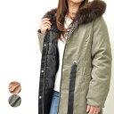 レディース リバーシブルコート モッズコート ダウンコート 2WAY 重ね着 冬 アウター ミセスファッション 婦人服 おしゃれ かわいい オ…