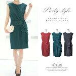 美しい存在感のあるドレス