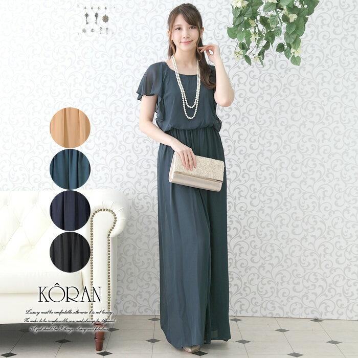 楽天市場】ぽっちゃり(ドレス|レディースファッション)の通販