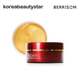 [BERRISOM]プラセンタファーミングハイドロゲルアイパッチ(60枚)/ BERRISOM Placenta Firming Hydrogel Eye Patch(60ea)/スキンケア/マスクパック/アイパッチ/セラム/アイマスク/ SNS/韓国化粧品