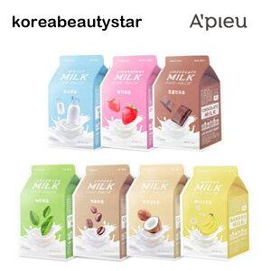 [A'pieu]牛乳飲むマスク 7種set(21g*7章)/ A'pieu milk mask 7set(21g*7 sheets)/純粋牛乳、イチゴ、チョコレート、緑茶、コーヒー、ココナッツ、バナナ/マスクパック/水分マスク/ sns/スキンケア/韓国