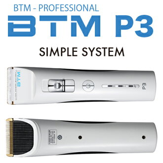 Brush attachment attachment for the oil cleaning for exclusive use of the BTM-P3 cordless 270 minutes salon for exclusive use of the barber shop for exclusive use of the hair salon for the hair clipper clipper top quality goods pro for the hair clipper h