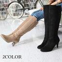 【ポイント5倍】2色ロングブーツ レディース ブーツ サイドジップ ベージュ ロングブーツ ブラック ジョッキーブーツ …