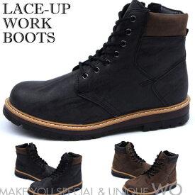 2色ワークブーツ メンズ ブーツ ワーク ブーツ ブラウン ショートブーツ ワークブーツ レースアップ シューズ メンズ シューズ ワーク ブーツ ワーク ブラック ブーツ メンズ 靴 ミリタリーブーツ ショート ブーツ レースアップ ワークブーツ VOCE