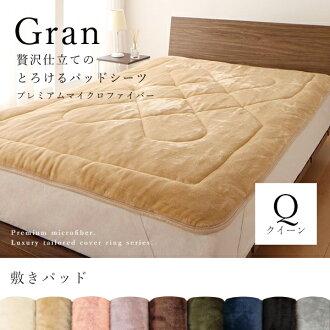 溢價超細纖維洗地板拍床墊墊床墊床床墊罩蓋床單洗筆芯墊褥墊床上用品床上用品