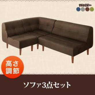 Koreda Product Made In Ministry Of Sofa Three Points Set Dining