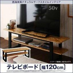 電視板(單物品)/電視機櫃TV的台階電視框TV框電視板TV板低板32型32英寸42型42英寸AV收藏AV板客廳復古的現代的房間新生活重新擺設