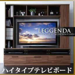 電視板/電視機櫃TV的台階電視框TV框電視板TV板低板32型32英寸42型42英寸AV收藏AV板生活室新生活重新擺設玩笑簡單設計師便利高級感