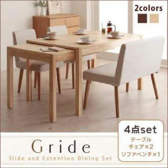4 Piece Dining Set Table 2 Chairs Bench X 1 Chair Sliding Natural Wood Simple Modern Telescopic