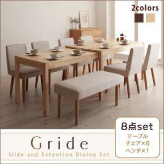 8 Piece Dining Set Table Chairs X 6 1 Bench Chair Sliding Natural Wood Simple Modern Telescopic