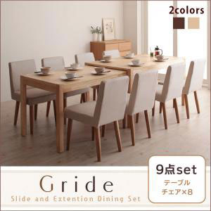 9 Piece Dining Set (table + Chairs X 8) Dining Set Dining Table Bench Chair  Chair Chair Sliding Natural Wood Simple Natural Modern Telescopic Table  Dining ...