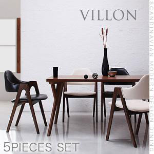 11 / 26 10:00 5 Piece Dining Set [(W140cm) Table + 4 Chairs, And Dining Set  Retro Stylish Cool Wooden Dining Table Nordic Design