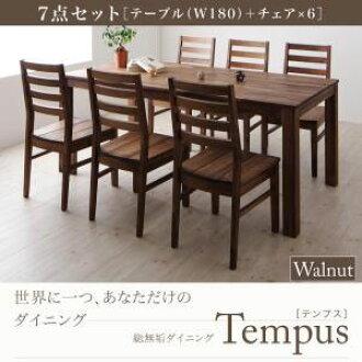 Koreda Rakuten Global Market 7 Piece Dining Set W180cm Table