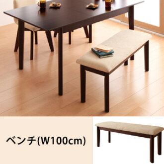 Two Bench Width 100 Dining North Europe Chair Table Living Floor Chairs