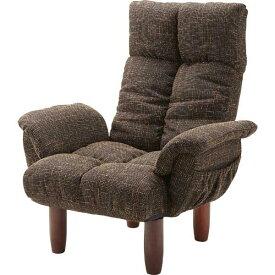 【送料無料】【ポケット付き】【肘掛付き】リクライニングチェア/リクライニングチェア リクライニングチェアー リクライニングソファ リクライニングソファー 高さ調節 一人掛けソファ 一人掛け 椅子 イス いす