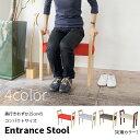 【送料無料】玄関スツール[4色]スツール チェア ベンチ 椅子 玄関いす 玄関ベンチ 玄関チェア スツールチェア いす …
