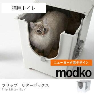 10/22 10:00 ~ フリップリターボックス/고양이 화장실 고양이 고양이 애완 동물 애완 동물 용품 スタイリィッシュ 고급형 간단 귀여운 내츄럴 모던