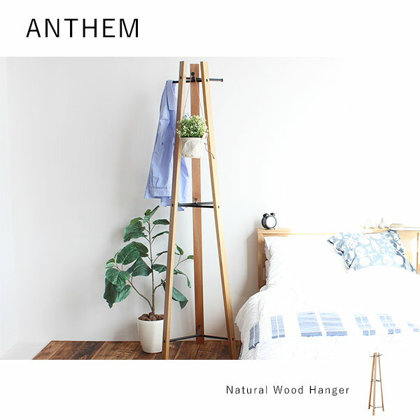 Office Work Waiting Room Shin Pull Industrial Coat Hanger Living North  Europe Iron Wood For The Store Is Made Of Wood For Hanger / Hanger Steel  Cabinet ...