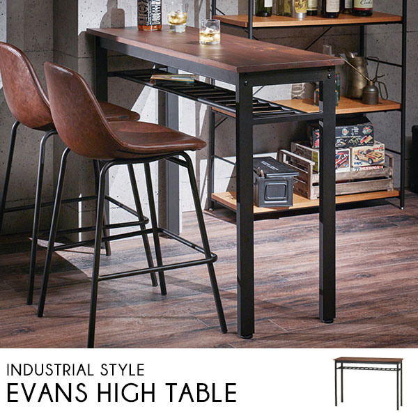 High Table / High Table Bar Counter High Counter Dining Table Table Table  Dining Table Table Cafe Table Dining Table Dining Living Dining Sense Of  Quality ...
