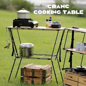 【送料無料】【幅90cm】アウトドアテーブル/テーブル 折りたたみ 置き台 軽量 BBQ ピクニック キャンプ お花見 工具不要で簡単収納 天板が外れる 折り畳み式テーブル スチール