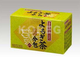 よもぎ茶 お徳用50パック【RCP】【HLS_DU】【あす楽】国産100% 無農薬 ノンカフェイン ノンカロリー ティーパック
