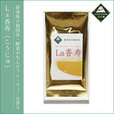 La香寿【90g】