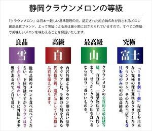 【一般商品】クラウンメロン富士桐箱1玉入