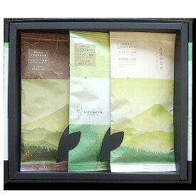 【がんばろう!静岡対象商品】三浦克暢の品種茶「山の息吹」「さえみどり」「おくみどり」3種・詰合せ