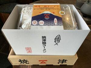 【がんばろう!静岡対象商品】【焼津鯖ラーメン9食セット】(塩味3食・醤油味3食・味噌味3食)