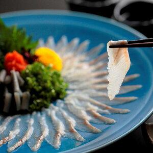 【産直商品】浜名湖うなぎの刺身(35g) 魚魚一(とといち)
