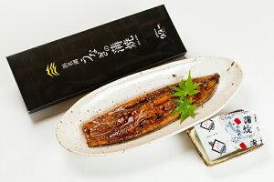 【がんばろう!静岡対象商品】手焼き「浜名湖うなぎ蒲焼」120g×1袋 魚魚一(とといち)