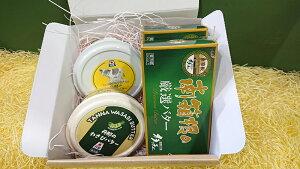 【産直商品】オラッチェバターセット(南箱根の厳選バター×2・丹那のわさびバター×1・丹那のはちみつバター×1)
