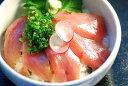 【がんばろう!静岡対象商品】鮪(まぐろ)づけ丼の素x5パック詰め合せセット