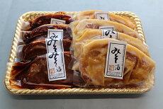 【がんばろう!静岡対象商品】朝霧高原豚ロース味噌漬け8枚
