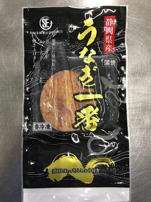 【がんばろう!静岡対象商品】うなぎ蒲焼セット×3尾(カット)