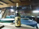 【がんばろう!静岡対象商品】葵天下 純米大吟醸1800ml×1本