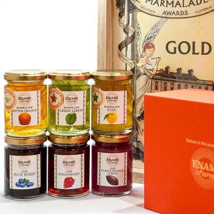 【産直商品】英国マーマレードアワード受賞のマーマレードとジャム6本セット