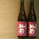 【がんばろう!静岡対象商品】純米吟醸紫の英君720ml×2本