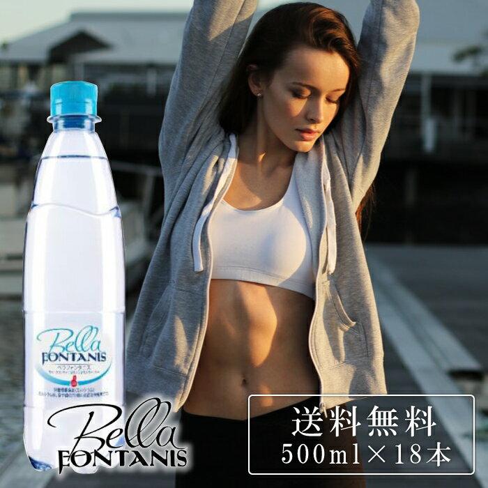 ベラフォンタニス 1箱(500ml×18本) 【 炭酸水 硬水 ダイエット ミネラル ウォーター 水 カルシウム フィジーク 】