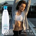 ベラフォンタニス 2箱(500ml×36本) 【 炭酸水 硬水 ダイエット ミネラル ウォーター 水 カルシウム 】