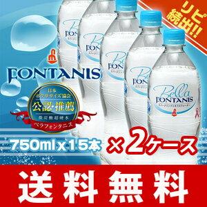 ベラフォンタニス 2箱(750ml×30本) 【 炭酸水 硬水 ダイエット ミネラル ウォーター 水 カルシウム 】