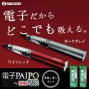 電子パイポ スターターセット 【マルマン 電子たばこ 日本製 国産】[禁煙 パイポ 人気 グッズ] 10P09Jul16