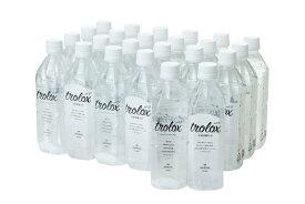 【天然抗酸化水 Trolox(トロロックス) 500ml×24本(1ケース)】天然アルカリイオン水 超軟水 シリカ水 ペットボトル 美容 モデル 珪素