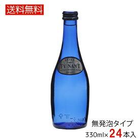 【売り尽くし】 ティナント tynant 無炭酸 無発泡 スティル still 330ml×24本 瓶 ビン ミネラル ウォーター water 中硬水 イギリス おしゃれ 送料無料
