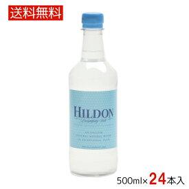 【売り尽くし】 ヒルドン hikdon 500ml×24本 1箱 ナチュラル ミネラル ウォーター 瓶 無発泡 イギリス 世界の名水 送料無料