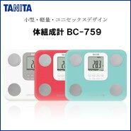 「タニタ体組成計BC-759」体重計体脂肪計体組成計生活習慣病送料無料10P09Jul16