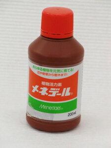 植物活力剤「メネデール 200m」