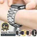 【月間優良ショップ受賞】アップルウォッチ バンド ステンレス Apple Watch ベルト 交換ベルト 38mm 42mm 40mm 44mm S…