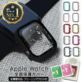 【月間優良ショップ受賞】Apple Watch 6 5 4 3 2 1 SE ケース 44mm アップルウォッチカバー AppleWatch カバー 40mm Apple Watch Series 3 42mm 38mm 超薄型 カバー アイウォッチ 全面保護 ケース プレゼント ギフト アクセサリー おしゃれ