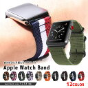 アップルウォッチ バンド スポーツ 44 42 40 38 ナイロン Nato ベルト スマートウォッチ ベルト スポーツバンド ベルト apple watch series4 40mm 44mm 38mm 42mm